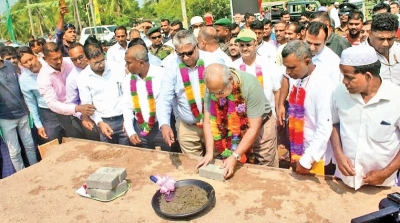 Cornerstone for health centre laid .