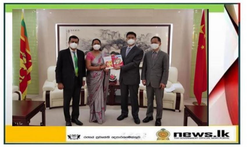 Health Minister Pavithra Wanniarachchi meets new Chinese Ambassador