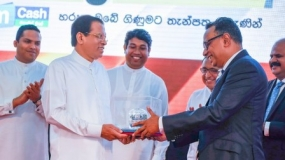 'NSB iSaver' launched