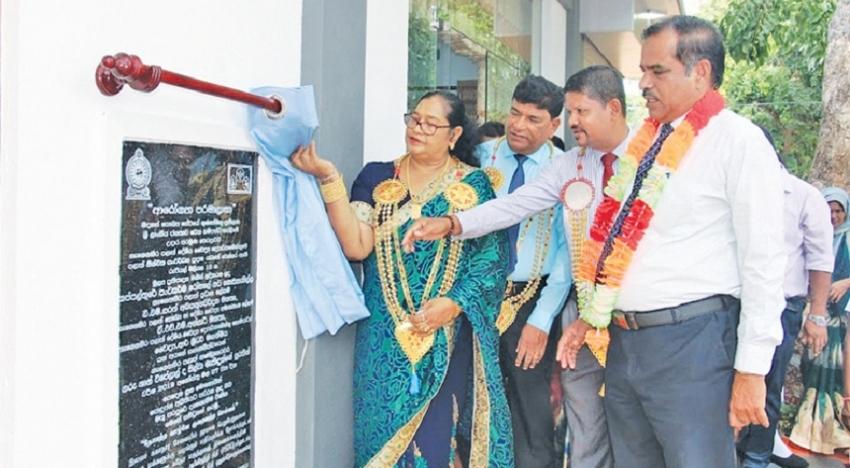 Kappalthurai Panchakarma Hospital opened