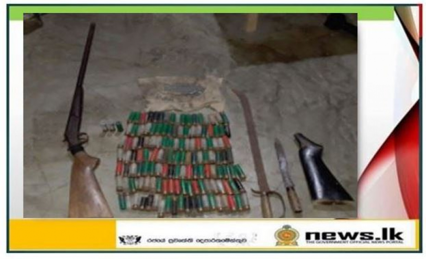 Navy assists apprehension of suspect for possession of shotgun and ammunition