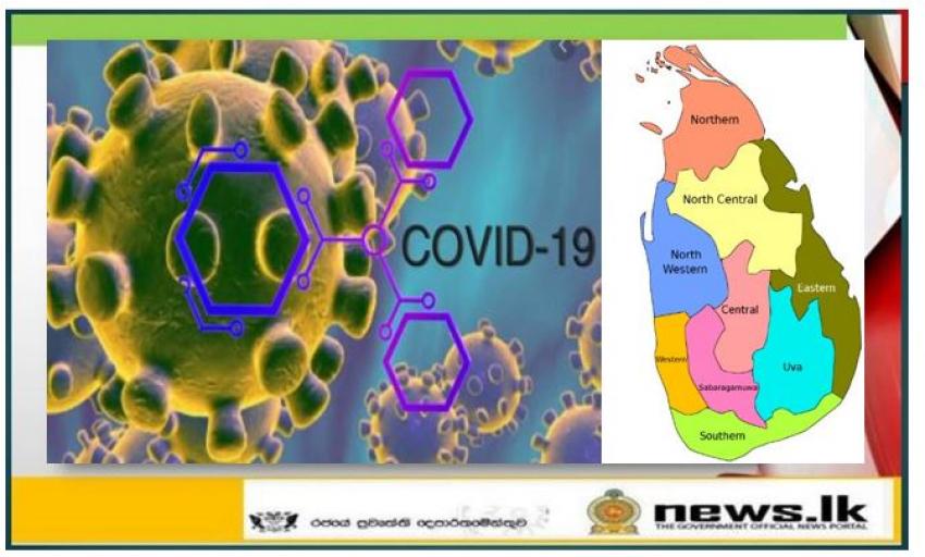 Total Coronavirus cases rise to 2617