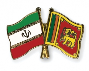 Sri Lanka welcomes the successful conclusion of negotiations on the Iran nuclear issue