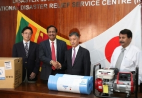 Japanese assistance for Meethotamulla victims