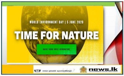 World Environment Day 5 June