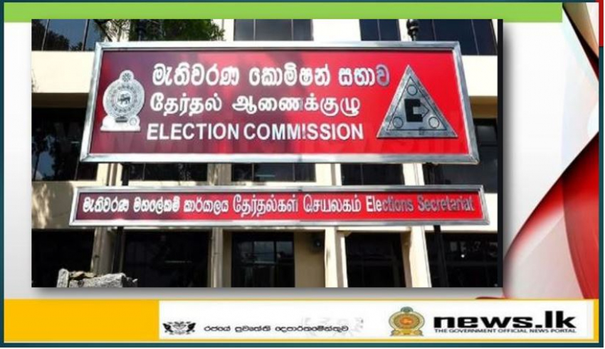 Summary of Election complaints reported  from August 06