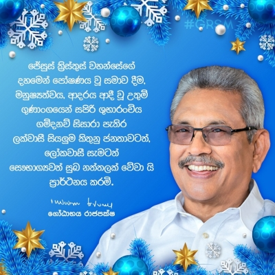 President wishes merry Christmas filled with joy and prosperity