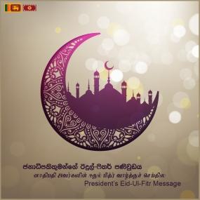 President's Ramsan Message