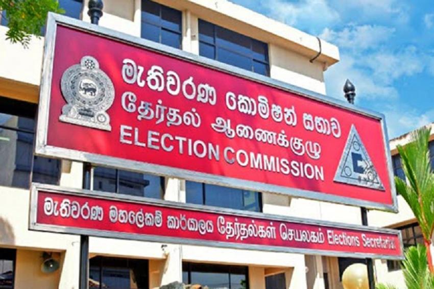 EC receives 673   Election related complaints