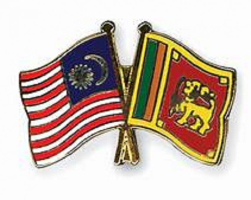 Sri Lanka – Malaysia  trade and investment promotion mission
