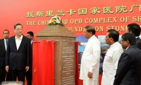 Foundation stone laid for nine storied OPD Complex