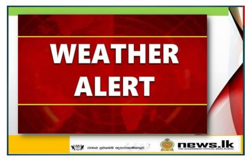 Several spells of showers will occur in North-Western province.