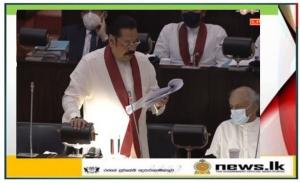 Budget speech- 2021 - ( Full speech )