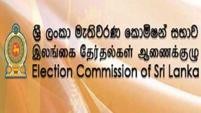 Election Commission cautions misusing public funds for election propaganda