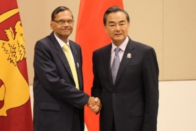 MEA meeting the Foreign Minister of China