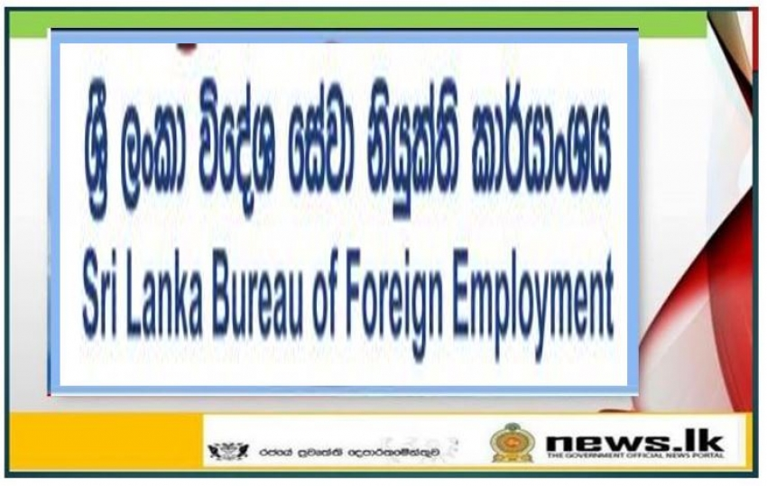 SLBFE makes special request to migrant workers expecting to return home