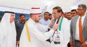 President hosts Iftar reception