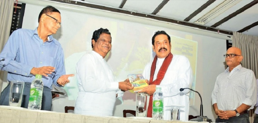Book on Sri Lankan Economy launched