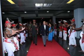 Nepal Army chief arrived  Sri Lanka