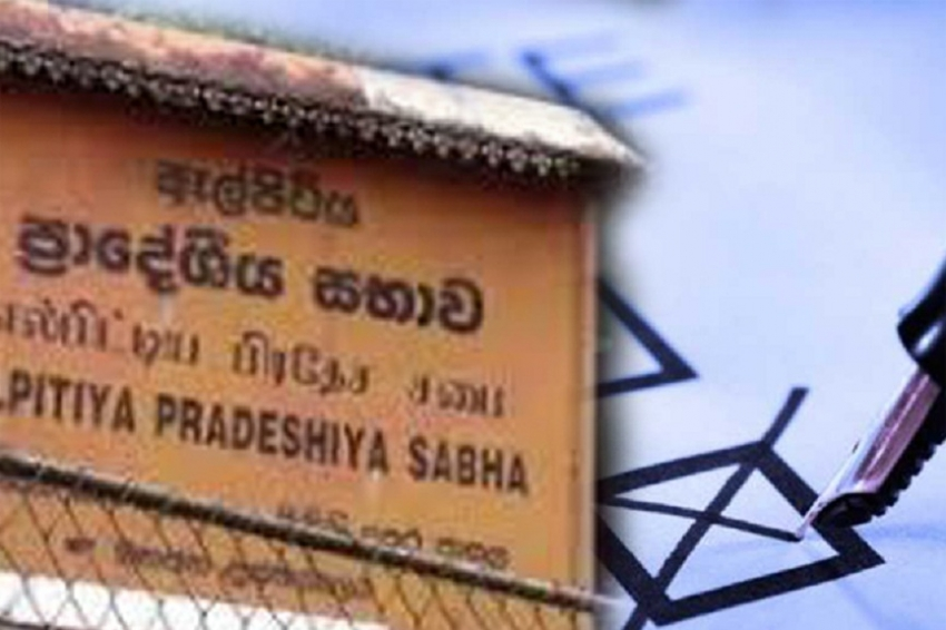 Postal vote applications for Elpitiya PS poll ends today