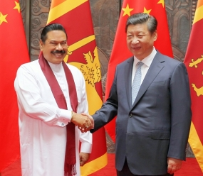 Sri Lankan President  highlights importance of securing sovereignty, territorial integrity of nations