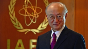 IAEA to assist Sri Lanka in  nuclear energy
