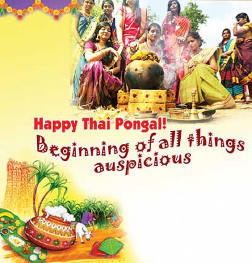 Beginning of all things auspicious