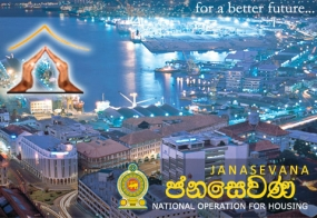 'Jana Sevana' National Housing and Settlement Development Drive