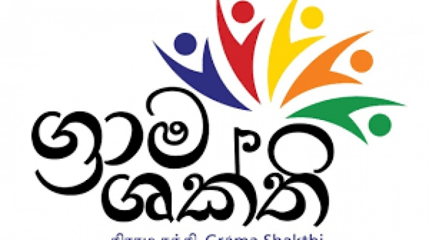 Grama Shakthi Eastern Province Action Committee to meet today