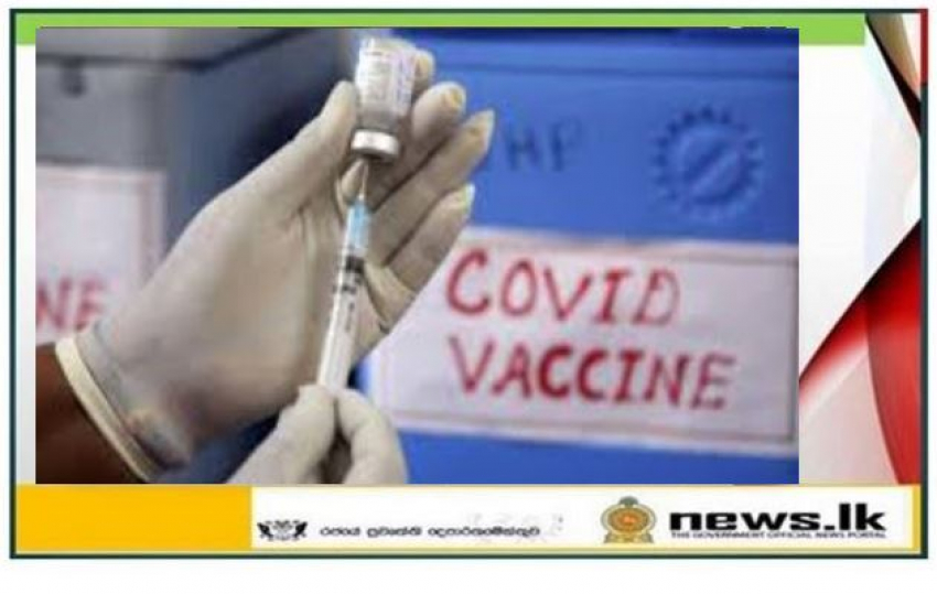 Progress of COVID-19 Immunization