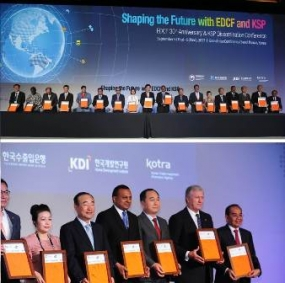 State Minister attends EDCF 30th Anniversary Conference