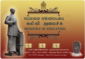 Education Ministry to monitor all schools, education institutes
