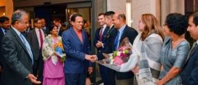 President arrives in New York