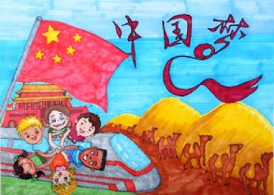Sri Lanka - China students' painting exhibition in Colombo